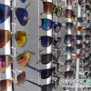 گالری عینک کسری