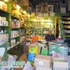 فروشگاه کشاورزی جمالی