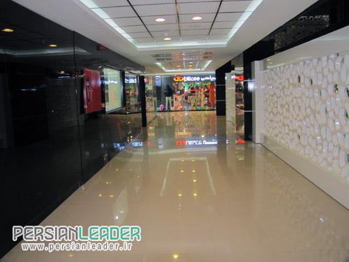 مرکز تجاری مبنا مهرشهر