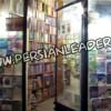 کتاب فروشی جهاد تخصصی