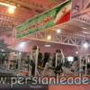 باشگاه بدسازی شهید حسین حیدری