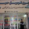 برق اتومبیل حمید