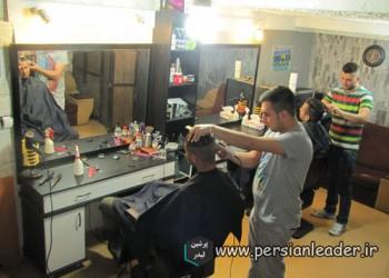آرایشگاه کارینو