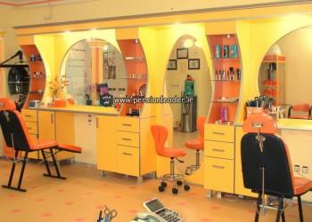 آرایشگاه تاج