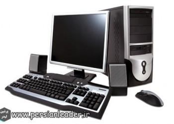 آموزشگاه کامپیوتر سهند