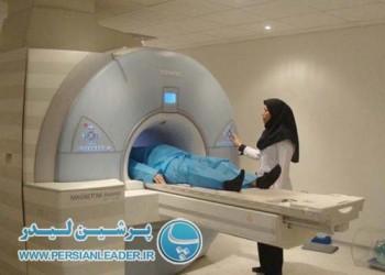 مرکز MRI و CT.SCAN بیمارستان کسری