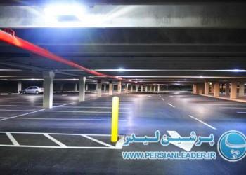 پارکینگ شبانه روزی رسالت
