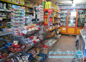 سوپرمارکت سعید