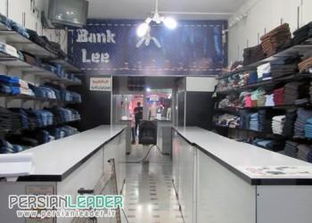 بانک لی