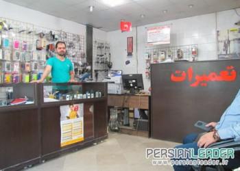 موبایل پارسیان