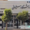 فروشگاه سلیمانی