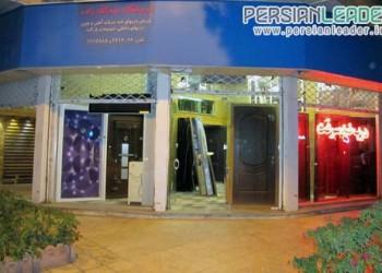 فروشگاه عبدالله زاده