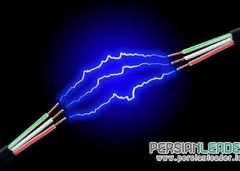 الکتریکی حمید