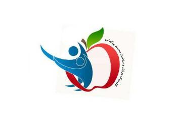 مجموعه ورزشی و سلامت محمد بیگدلی