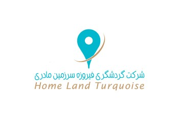 Home Land Turquoise