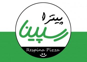 پیتزا رسپینا