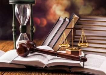 ندای عدالت زاگرس