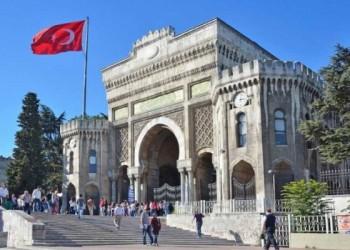 اعزام دانشجو به ترکیه