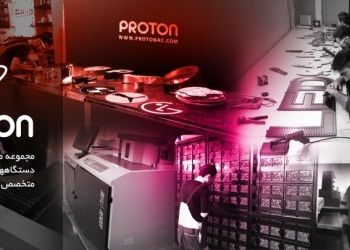 تابلوسازی پروتون