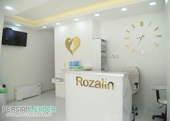 مرکز پوست و موی رزالین