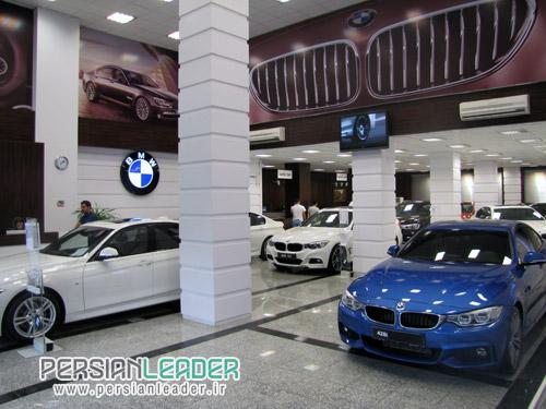 فروشگاه BMW