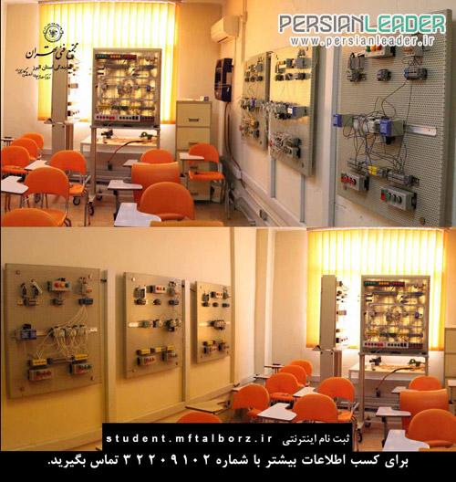 مجتمع فنی تهران کرج