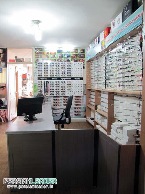 مرکز پخش عینک