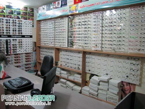 منبع پخش عینک