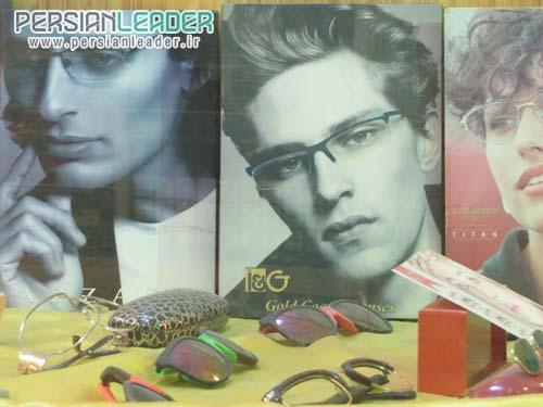 عینک سازی رویا
