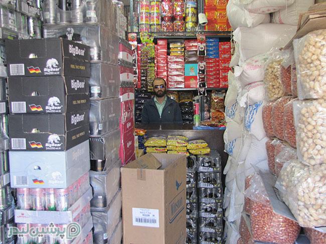 عمده فروشی سلیمانی مواد غذایی و سیگار